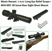 New 3-9x42 Long Eye Relief With Mosin Nagant M44 M91/30 M38 Top Scope Mount
