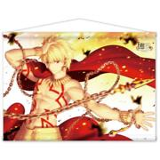 Fate / Stay Night 15th Anniversary Gilgamesh Tapestry Anime Game