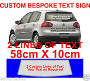 Vinyl Vehicle Sign Custom Text 2 Lines Website Url Product Name Contact Info