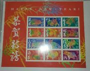 Happy Chinese Lunar New Year 37¢ Usps Usa Stamp Sheet- Double Sided 2004 567040