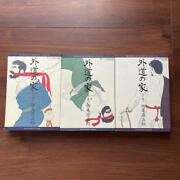 Gengoro Tagame Comic Gedou No Ie Set Of 3 First Edition Rare Japanese