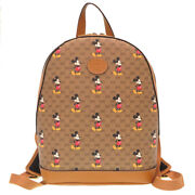 Authentic 552884 Gg Supreme Small Backpack Daypack Beige Gg Supreme Canvas
