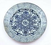 17th Century Kangxi Period Chinese Blue And White Porcelain Charger Plate As Is 修補