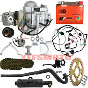 125cc Semi Auto Engine Motor Electric Start For Atv Quad 4 Wheeler Buggy Reverse