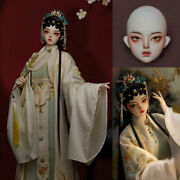 Loongsoul 1/3 Bjd Doll Deyin Chinese Opera All Set With Make Up 24.8 In Stock
