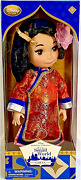Disney Animators Collection Itand039s A Small World China Singing Doll Retired Rare