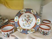 Liling Fine China Imperial Garden- 4 Dinner Plates, 4 Salad Bowls, 4 Cups