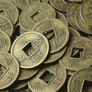 100 Pcs Antique Lucky Fortune Money Coins Chinese Fengshui Wealth Ancient Set