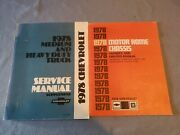 1978 Chevrolet Medium Heavy Duty Truck Motor Home Chassis Service Manual
