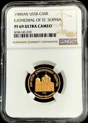 1988 M Gold Russia 50 Roubles Cathedral Of St Sophia Ngc Proof 69 Ultra Cameo