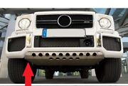 W463 G Class G63 Guard Skid Plate For Front Bumper Brushed