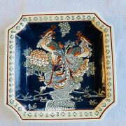 Bombay Company Dragon Designed Plates Square Cut Out In Blue