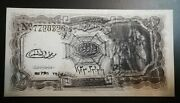 Extremely Rare Error Egyptian 10 Piastre 1971 Banknote With 2 Serial Numbers