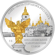 Solomon 2012 5 Kiev Is The Mother Of Russian Cities 1/2 Oz Silver Proof Coin