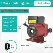 165w Temperature Control Automatic Central Heating Circulating Pump 220v Househo