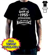 Born In The 1950s T Shirt Any 50s Year Available. Magnificent Birthday Gift 60s