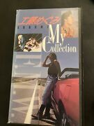 Megumi Kudo - My Collection - Fmw Wrestling Vhs Cassette Tape 1992 - Very Rare