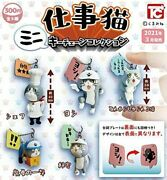 Pre-order Toys Cabin Working Cat Mini Key Chain Collection All 5 Types Set F/s