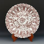 47.8 Chinese Royal Brown White Porcelain Pottery Flower Plates Tray Dish Salver