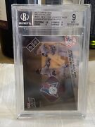 New York Yankees 2017 Topps Now Base Relic 645e Clinch 1/1 Gold Bgs 9