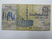 Old Egypt Paper Money Currency - 57b 1991 11-03 25 Piastres - Well Circ., Ink