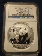 2012 Ngc China Silver Panda Ms70, 10 Yuan | First Releases