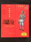 Action Unique 1/6 Scale Chinese Central Army 1937 Battle Of Shanghai Full Gear
