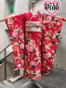 Furisode Set That Has Everything Washable And Silk Bag Belt Coming-of-age Full