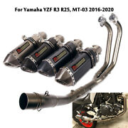 For Yamaha Yzf R3 R25 Mt-03 Exhaust Silencer Pipe Baffles Front Middle Link Tube