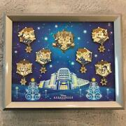 Disney Ambassador Hotel 2008 Christmas Wish Pins Complete Set Not Sold In Stores
