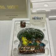 Final Fantasy V Cold Cast Collection Buts And Boko Figurine