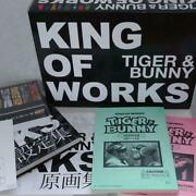 Tiger And Bunny King Of Works Art Book Background Art Book Calendar Etc
