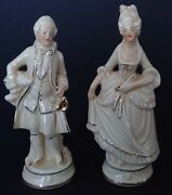 Two Vtg Coventry Ware Porcelain Figurines Marie Antoinette And Louis 5012 5013