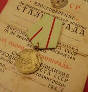 Soviet Ww2 Defense Of Stalingrad Medal Var. 1 +1944 Document To Red Army Private