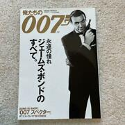 Used Our 007 All About James Bond Movie Magazine Book Sean Connery Daniel Craig