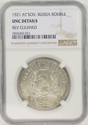 1921 АГ At Russia 1 Rouble Y 84 Ngc Unc