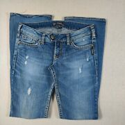 Silver Womens Jeans Tuesday Low Rise Boot Cut Thick Stitch Sz 28 Cute Sexy Fun