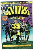 Marvel Astonishing Tales 29, 1st Guardians Of The Galaxy App Reprint, 1975 Fn