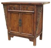 40 L Chinese Wall Cabinet Antique Chinese Elm Wood Intricate Carved Detail