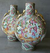 19th C. Chinese Matched Pair Of 10.5 Rose Medallion Porcelain Moon Flasks