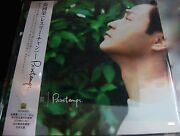 Leslie Cheung Printemps Lp Vinyl 180g Japan New Limited Numbered Edition