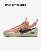 Nike Cosmic Unity Apricot Agate Lime Glow Coconut Milk Menand039s Trainers All Sizes