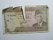Old Pakistan Paper Money Currency - 38 Nd 1983-84 5 Rupees - Well Circ., Ink