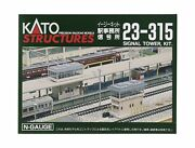 Kato 23-315 Station And Signal Tower N Scale