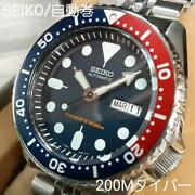 Including Postage Seiko Skx009k2 Automatic Winding 200m Diver Navy Boy