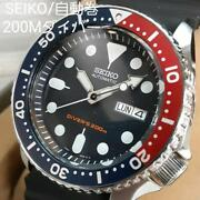 Including Postage Seiko Skx009k Automatic Winding 200m Diver Navy Boy