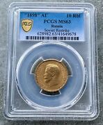 1898 Russia 10 Rouble Gold Coin Nicholas Ii Russian 10 Roubles- Pcgs Ms 63