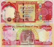 Half A Million New Iraq Dinars 2015+ With New Security Features - Uncirculated