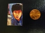 Hyun Jung-hwa Female Table Tennis Gold Olympics Guyana Perforated Stamp