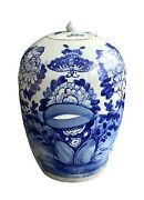 Chinese Qing Blue Celadon Ginger Jar Butterfly